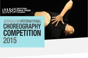 Third Jerusalem International Choreography Competition