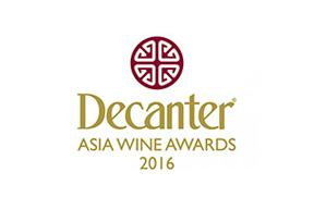 Portuguese wines awarded in Asia