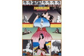 Exposition - L' écran Japonais à la cinémathèque française