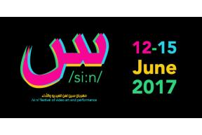 /si:n/ Festival of Video Art and Performance,Palestine 12-15 June 2017