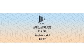 el-Atlal Residency
