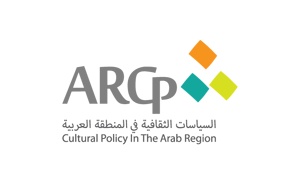 Eighth Report on Cultural Policies in the Arab Region