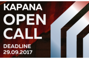 Open Call dedicated to Kapana Creative District  – Plovdiv (Bulgaria)