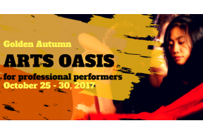Scholarships for Autumn Arts Oasis. International Performing Arts Camp