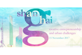 b.creative conference: Urban Challenges and Creative Entrepreneurship