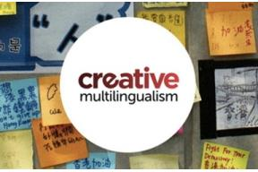 Creative Multilingual Identities Conference, Reading, England