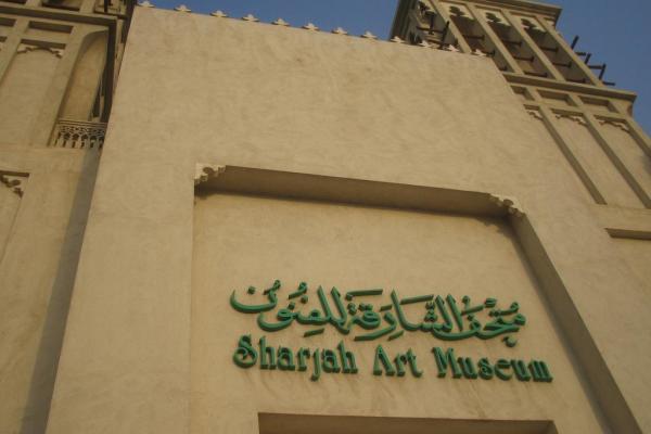 Air Arabia Curator in Residence