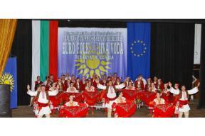 "VII BALKAN CHAMPIONSHIP OF FOLKLORE ""EURO FOLK - JIVA VODA 2018"""