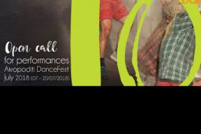 Open call for performances at the Akropoditi DanceFest 2018