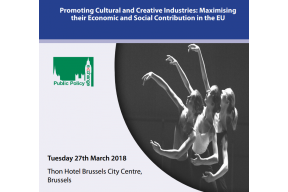 Symposium: Promoting Cultural and Creative Industries