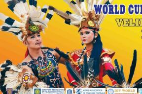 World Cup of Folklore - Veliko Tarnovo 2018