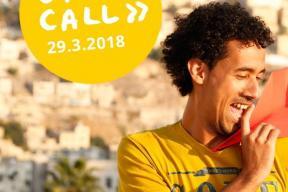 OPEN CALL: Tandem Shaml 2018-2019