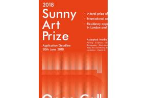 Open Call – £6000 Cash Fund – Sunny Art Prize