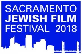 SACRAMENTO JEWISH FILM FESTIVAL PASS