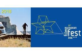 European Film Festival - Trinidad and Tobago