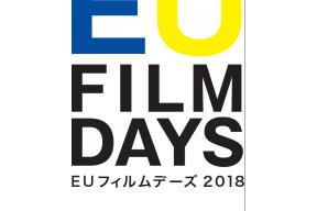 EU FILM DAYS