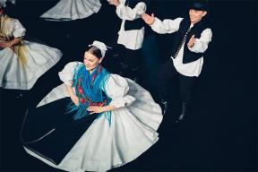 National Folk Dance Ensemble of Croatia LADO