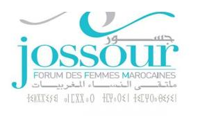 L'image de la femme à travers le cinéma marocain