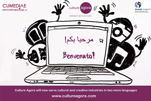 Press release - Culture Agora now available in Italian and Arabic