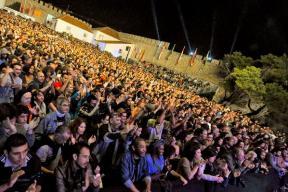FMM Sines Festival Músicas do Mundo