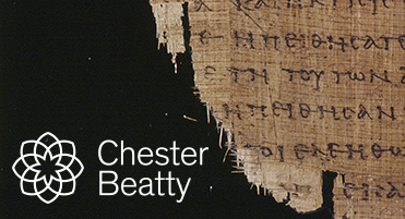 Internship in Conservation at the Chester Beatty Library Dublin