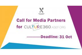 Call for Proposals: Media Partnerships with culture360.ASEF.org
