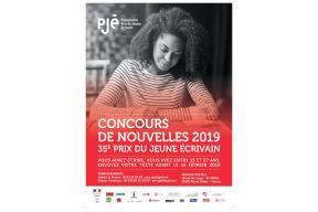 Appel à participation: Prix du Jeune Écrivain - Concours de Nouvelles