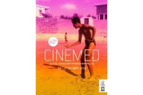 Le Festival du Cinéma Méditerranéen
