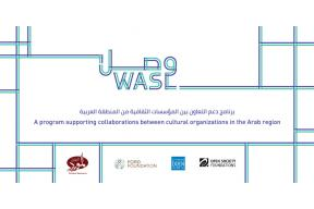 Open Call: WASL to empower the cultural sector in the Arab region