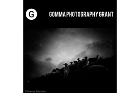 Gomma Photography Grant