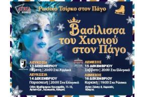 The Snow Queen - Russian Circus on Ice