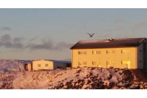 Iceland Winter Short Stay Residency