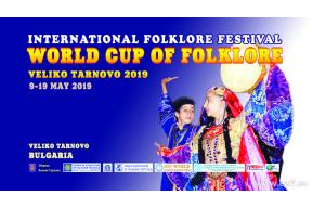 WORLD CUP OF FOLKLORE™ - VELIKO TARNOVO 2019