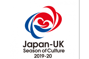 Japan-UK Season of Culture 2019-20 | call for events for endorsement