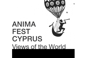 Animafest Cyprus 2019. Call for Entries!