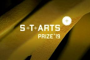 OPEN CALL | STARTS Prize 2019