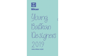 Young Balkan Designers 2019 | CALLS FOR ENTRIES
