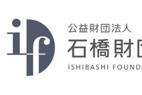 ISHIBASHI FOUNDATION SUMMER FELLOWSHIP