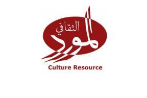 التدريب على الإدارة الثقافية