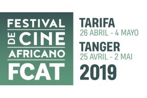 مهرجان السينما الإفريقية طرفة – طنجة