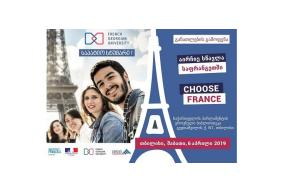 """Choose France"" Educational Fair – First time in Georgia!"