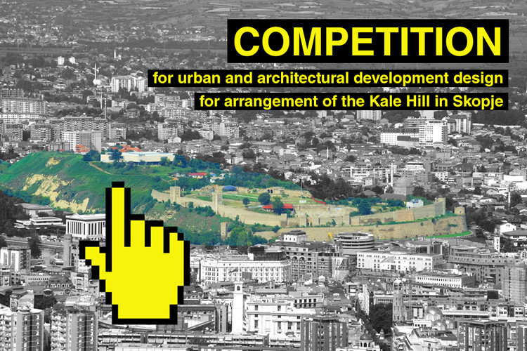 International competition for architectural development design
