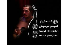 Imad Hashisho Music Program