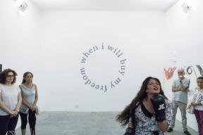Young European Artist Trieste Contemporanea Award 2019