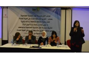 حوار سياسي في رام الله لتعزيز مشاركة النساء في الحياة العامة