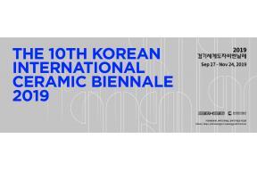 Korean International Ceramic Biennale 2019