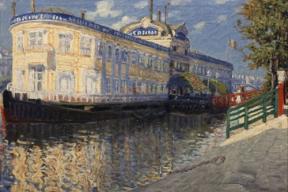El Impresionismo y el arte español