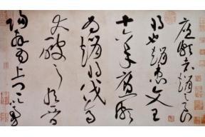 Literati China: Examinations, Neo-Confucianism & Later Imperial China