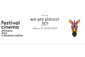 African, Asian and Latin American Cinema Festival