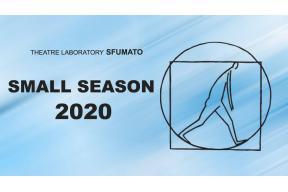 Small Season 2020 - International Open Call